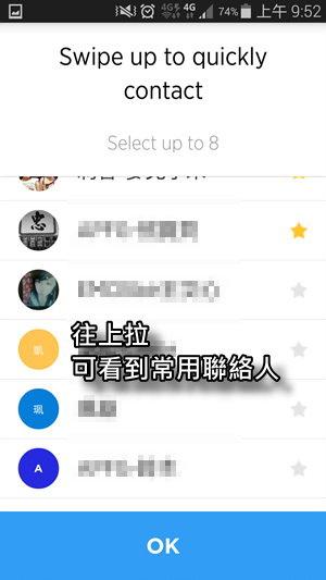 Screenshot_2014-07-20-09-52-16
