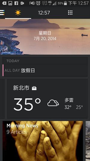 Screenshot_2014-07-20-12-57-32