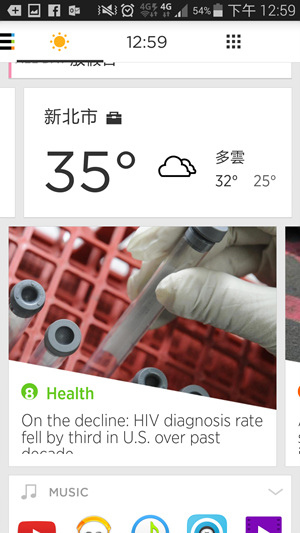 Screenshot_2014-07-20-12-59-46