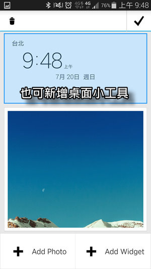 Screenshot_2014-07-20-09-48-24