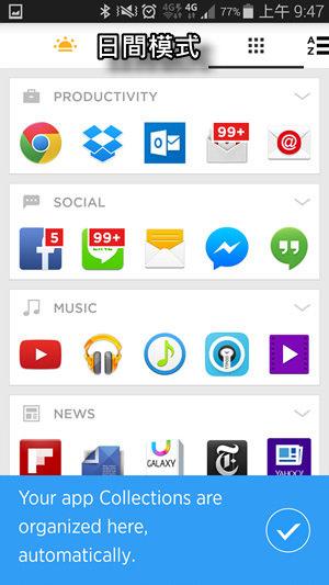 Screenshot_2014-07-20-09-47-01