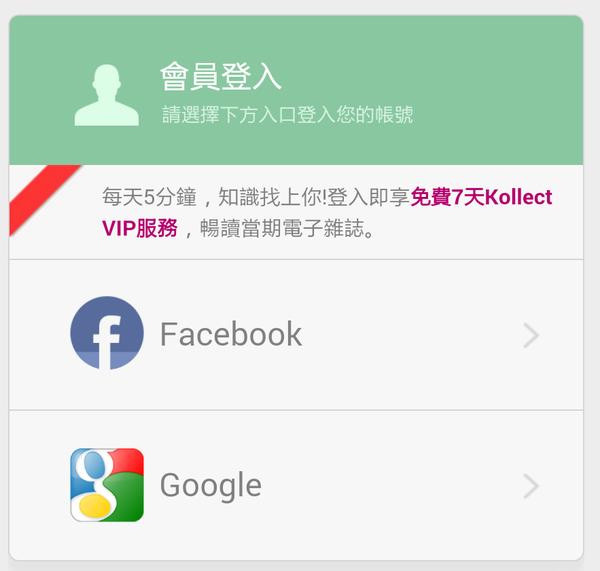 Screenshot_2014-06-18-21-54-56