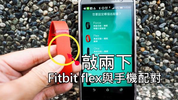 Fitbit-73