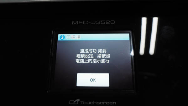 MFC-J3520-97