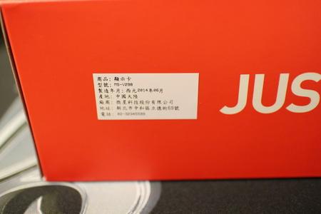 msi N780 TF 6GD002.JPG