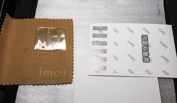 康寧iPad mini-42
