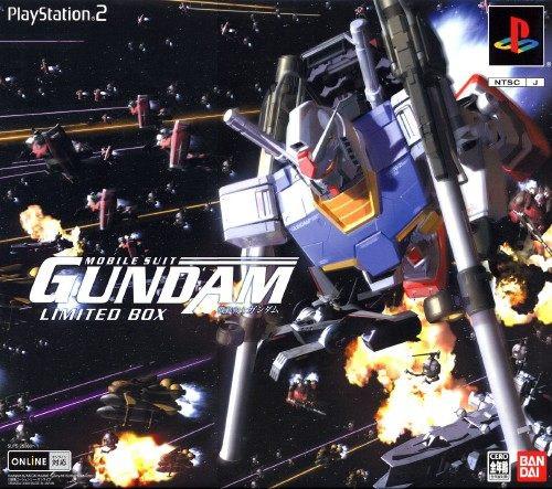 PS2-01.jpg