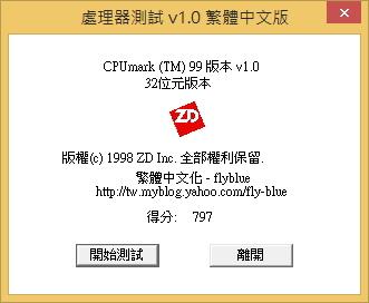 CPUMark 99.jpg