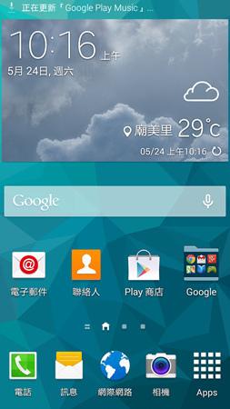 Screenshot_2014-05-24-10-16-51