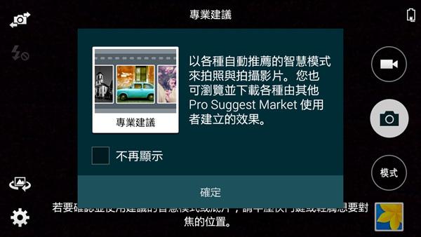 Screenshot_2014-05-24-10-18-05