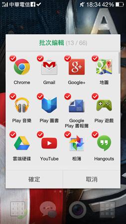 Screenshot_2014-05-25-18-34-21-927
