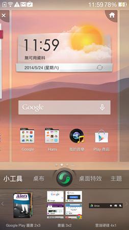 Screenshot_2014-05-24-11-59-12-624