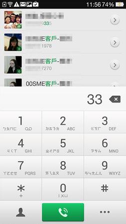 Screenshot_2014-05-24-11-56-40-842