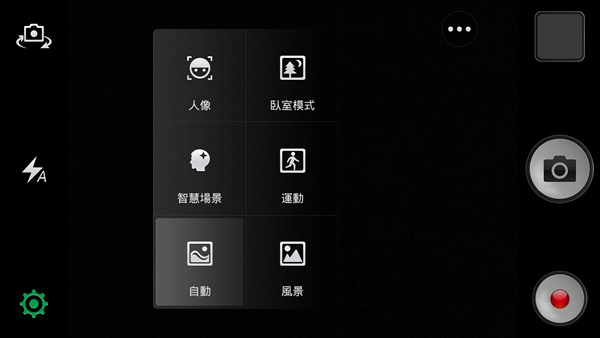 Screenshot_2014-05-24-11-50-32-678