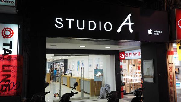 StudioA-1