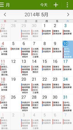 2014-05-10 07.06.14