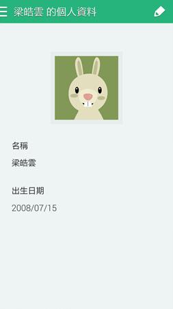 2014-05-10 12.53.34