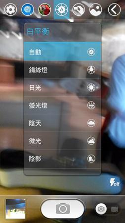 Screenshot_2014-04-23-16-35-56