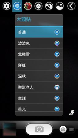 Screenshot_2014-04-22-00-27-53