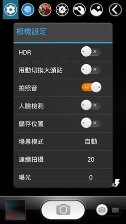 Screenshot_2014-04-22-00-27-45