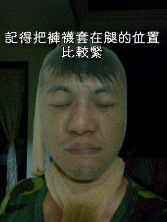 IMG_20140426_011814