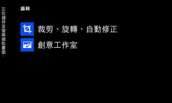 wp_ss_20130914_0026