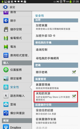 Screenshot_2013-08-29-21-35-32