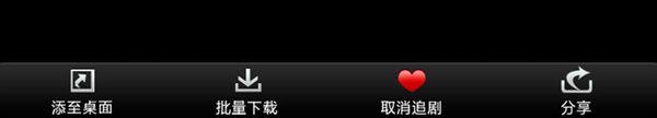 Screenshot_2013-08-31-00-54-41