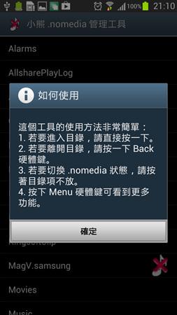 Screenshot_2013-07-07-21-10-59