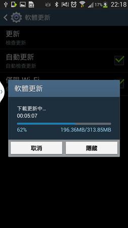 Screenshot_2013-06-24-22-18-20