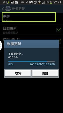 Screenshot_2013-06-24-22-22-00