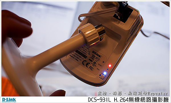 P5301292