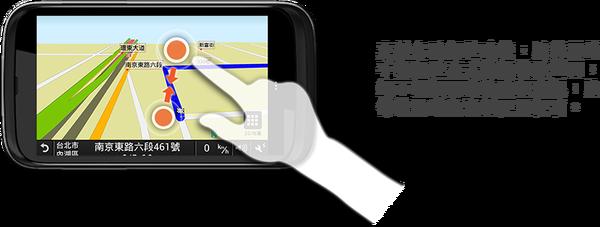 導航 papago taiwan 正式 版