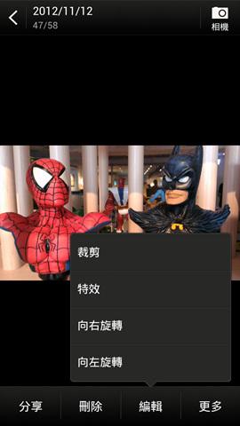 Screenshot_2012-11-13-13-54-25