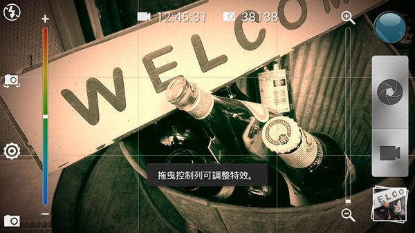 Screenshot_2012-11-14-12-38-59