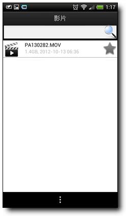 Screenshot_2012-11-13-01-17-09