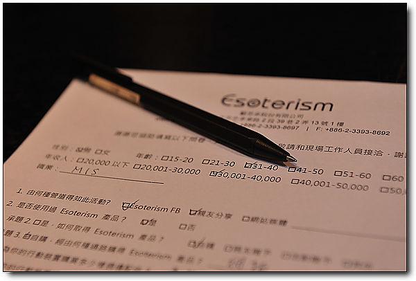 Esoterism-041