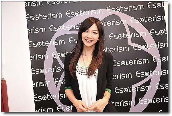 Esoterism-119
