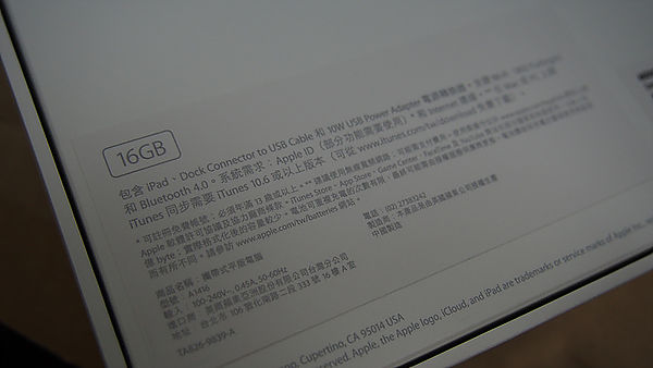 P9263099