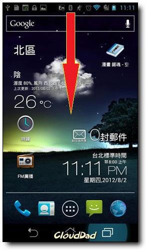 Screenshot_2012-08-02-23-11-40