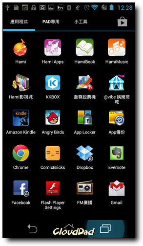 Screenshot_2012-08-03-00-28-57