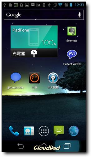 Screenshot_2012-08-03-00-31-11