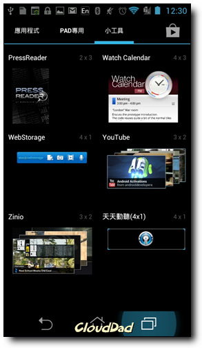 Screenshot_2012-08-03-00-30-30