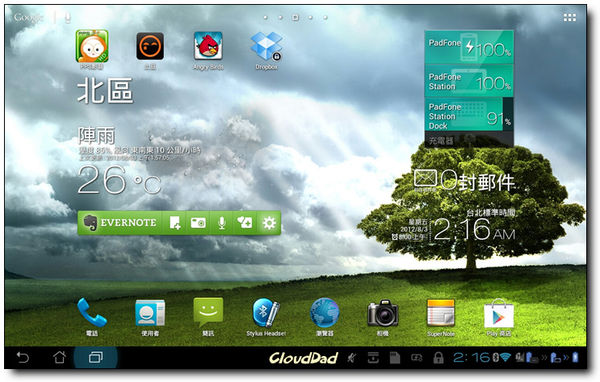 Screenshot_2012-08-03-02-17-01