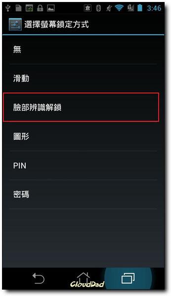 Screenshot_2012-08-03-03-46-39