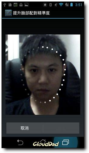 Screenshot_2012-08-03-03-51-36