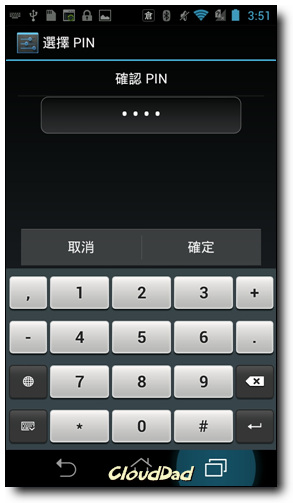 Screenshot_2012-08-03-03-51-12
