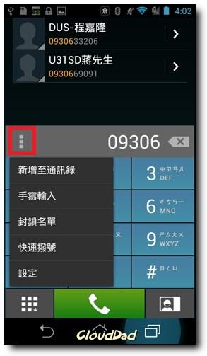 Screenshot_2012-08-03-04-02-11