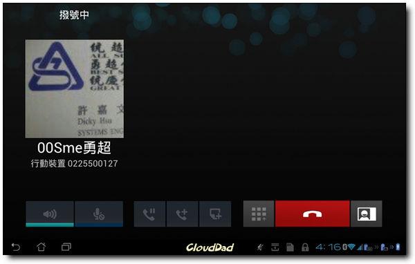 Screenshot_2012-08-03-04-16-40