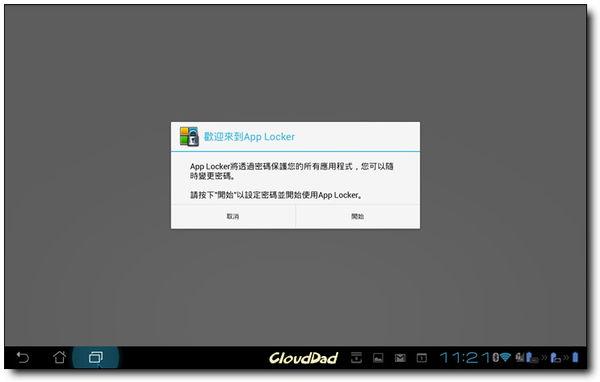 Screenshot_2012-07-31-23-21-25